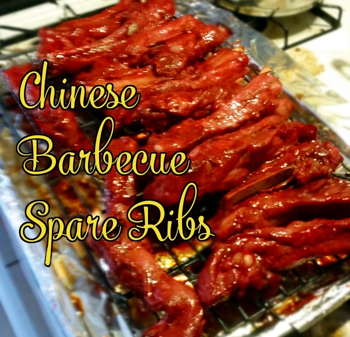 Chinese Barbecue Spare Ribs | Qwerty Cafe